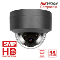 5MP POE IP Camera Outdoor 5 Megapixel Video Surveillance Security Dome Cameras HD 4X Zoom Motorized Lens 2.8~12mm