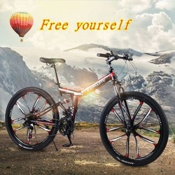 Bike 24 / 26 inch 30 speed bicycle front and rear shock absorber mountain bike cross country bicycle student bmx Variable speed