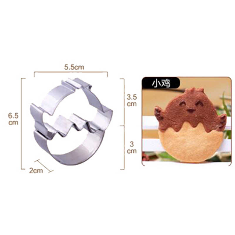 Ice Cream Cookie Cutter 3D Printed Cookie Cutter For Biscuits and Fondant Gift for Bakers