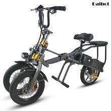 Daibot быстрый Электрический самокат 3 колеса Электрический велосипед 14 дюймов 48 В 350 Вт одна кнопка портативный складной электрический велосипед для взрослых