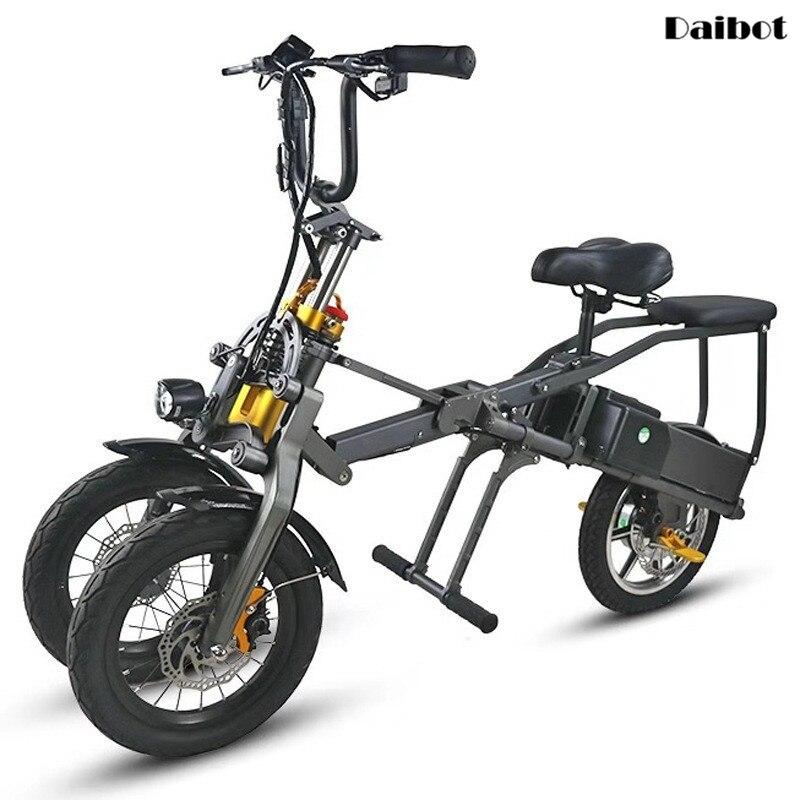 Daibot rapide Scooter électrique 3 roues vélo électrique 14 pouces 48V 350W un bouton Portable pliant vélo électrique pour adultes