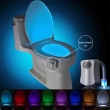 Toilet-Seat Luminaria-Lamp Motion-Sensor LED Smart Backlight Waterproof 8-Colors