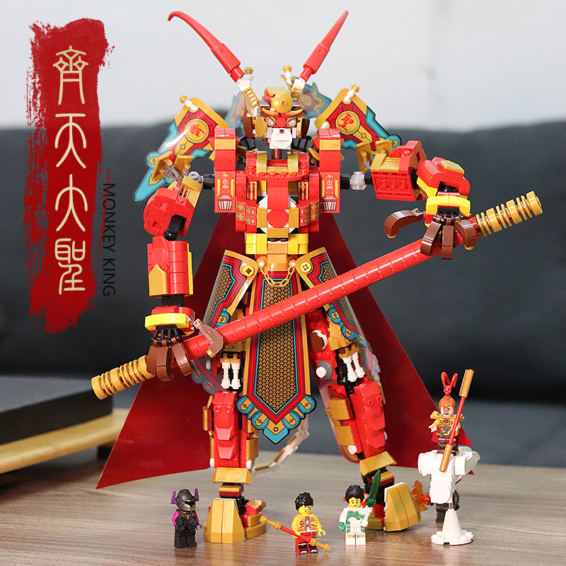 Movie moc 82220 monkey king by mocbrickland