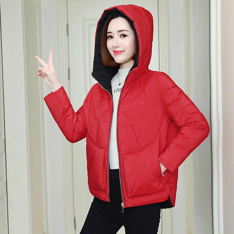 Зимние теплые пальто с капюшоном женские повседневные куртки новая мода двойной карман Толстая хлопковая Парка женская верхняя одежда пальто P241