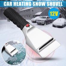 12v электрический подогреваемый автомобильный скребок для льда