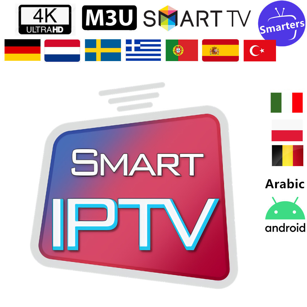 World HD IPTV Arabic <font><b>Belgium</b></font> Germany Netherlands IPTV HK1 MAX Smart TV BOX Android 9.0 2GB 16GB RK3318 2.4G/5G Wifi BT 4.0 RK Qu image