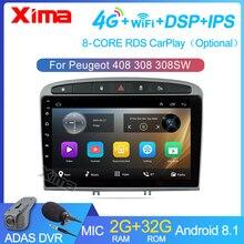 XIMA Android 9.0 2GB + 32GB Raido samochodowy multimedialny odtwarzacz wideo dla PEUGEOT 308 308S RCZ 408 2012   2020 nawigacja GPS 2 din dvd