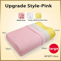 Upgrade style large