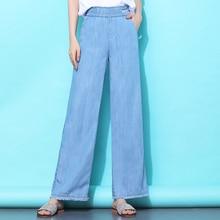 Casual Loose Tencel Jeans Women Plus Size High Waist Jeans Feamle 2020 Summer Loose Ligh Blue Wide Leg Denim Pants