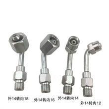O injetor comum do trilho comum da junção da conversão da banheira de óleo m12 m14 m16 m18 conecta a junção ao tubo comum do trilho, tubulação dobrada do tubo do óleo