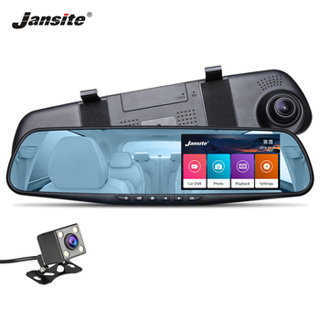 цена на Jansite Car DVR 4.3