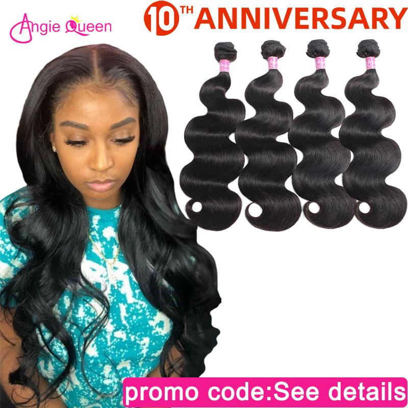 Malaysian Hair Bundles Body Wave Hair Bundles Nonremy Hair Weaves 100% Human Hair Weft Extension Bundle 16 18 20 22 24 26 Inches