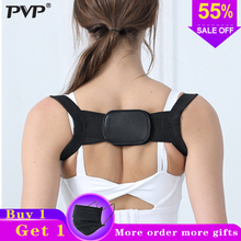 Spine Posture Corrector Protection Back Shoulder Correction Band Humpback Pain Relief Brace