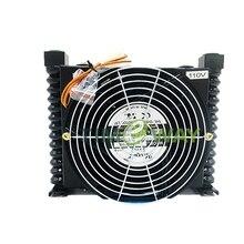 Air Cooler AL608T-CA Small Oil-Air Heat Exchanger Air Cooled Radiator Heat Exchange Condenser Evaporator CNC Machine Cooling