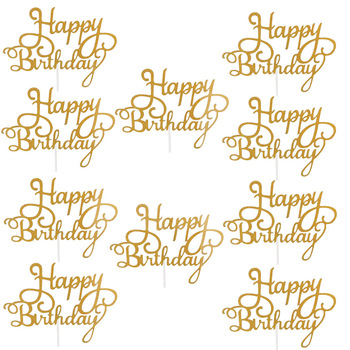 10pcs Gittler Happy Birthday Cake Topper Bling Sparkle Decoration Sign Happy Birthday Cake Topper Girl`s Birthday Dessert Decor 1