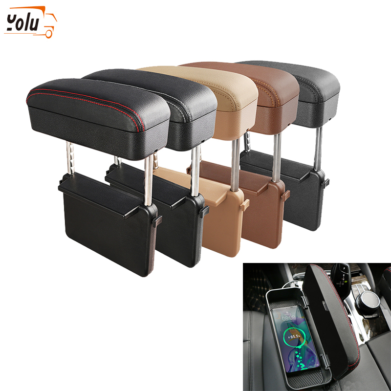 YOLU Car Seat USB Charging Storage Box Multi-Functional Seats Large Capacity Receiving Organizer