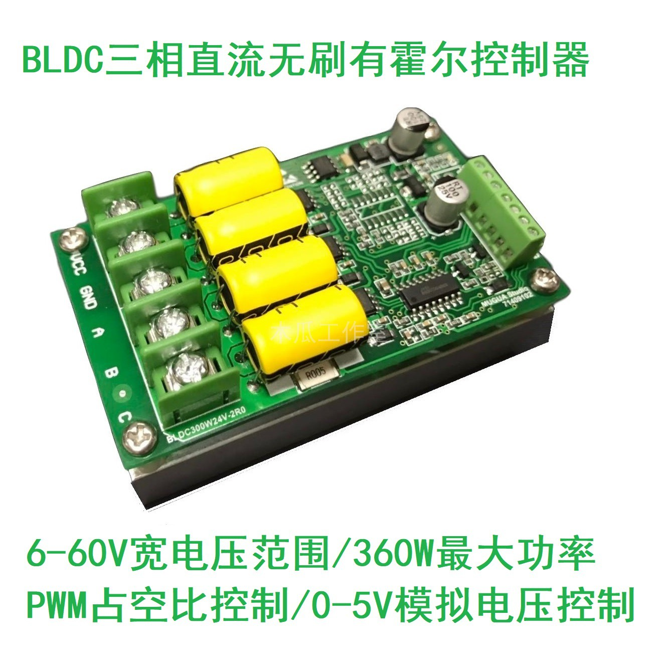BLDC Three phase DC Brushless with Sensor Hall 24V Motor Fan Turbine Motor Speed Drive Controller|Personal Care Appliance Parts| |  - title=