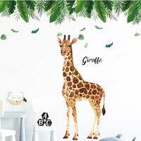 Pegatinas de pared con dibujo pintado a mano de jirafa grande de 150cm de alto, pegatinas de hojas verdes para murales de sala de estar, dormitorio, decoración del hogar, calcomanías extraíbles