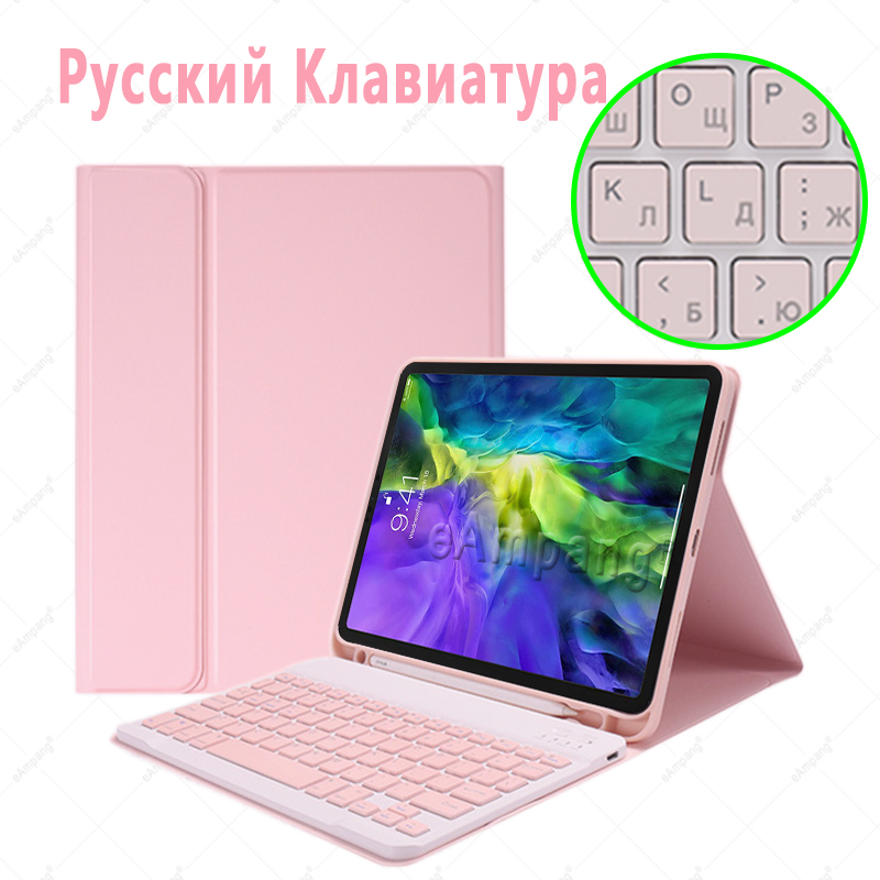 Russian no Mouse Gray For iPad Air4 10 9 2020 A2324 A2072 Keyboard Mouse Case English Russian Spanish Korean Keyboard