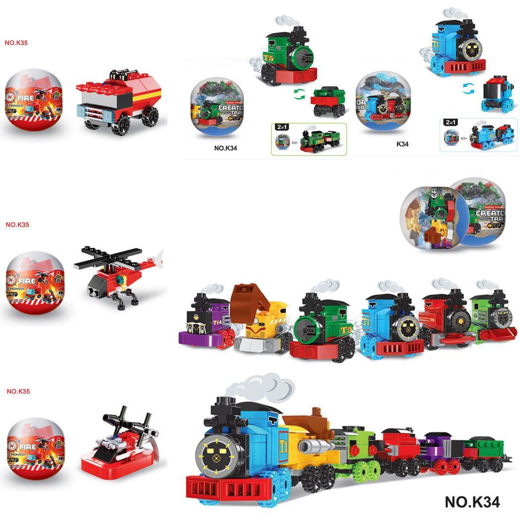 Baby Toddler Creative Train Eggs Puzzle >3Years K34, K35 Multicolor Educational Kids Toy
