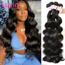 Luvin 28 30 40 Polegada pacotes de cabelo humano onda do corpo brasileiro água tece ofertas produtos virgem cru duplo desenhado por atacado