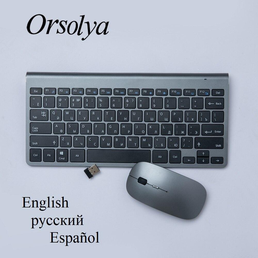 รัสเซีย/สเปน/อังกฤษ 2.4G คีย์บอร์ดไร้สาย Mini มัลติมีเดียแป้นพิมพ์เมาส์ Combo ชุดสำหรับแล็ปท็อป PC ทีว...