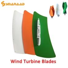 Cuchillas de turbina eólica para generador Vertical, hojas de nailon de 24V, 220V, 300w, 500w, 600w, 800W, bricolaje, para generador de viento, FS 1m-2m