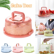 Контейнер для кексов коробка для торта портативная запечатывающая круглая пластиковая кухонная утварь Бар Свадьба День рождения без деформации портативный