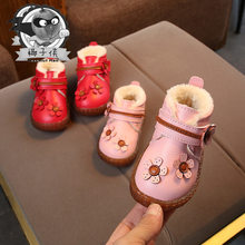 Coconut man kids snow boots for Christmas shoes with flower for baby girls boots with cotton(China)