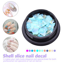 Nail Decorations 3D Shiny Abalone Pearl Shell Slice Flake Nail Art Stones Spangles Tips Manicure Accessories 1Box(China)