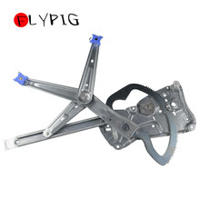 цена на New Replacement Front Driver Side Left LH Power Window Regulator for BMW 3 Series E36