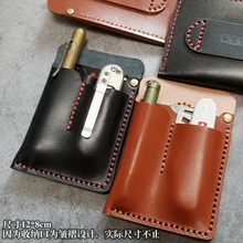 EDC Hand Made First Top Layer Cowhide Vegetable Tanned Leather Waist Sheath Holster Cover Portable Storage Multifunction Tools