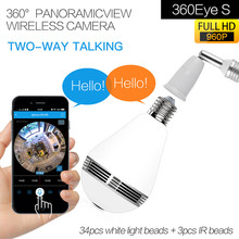Panoramic-Camera Wifi CCTV Night-Vision 360-Degree Home-Security Wireless Light 960P