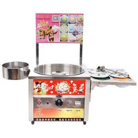 Commercial Gas Stainless Steel Cotton Candy Maker For Business Snack Equipment Cotton Stall Flower Candy Makig Machine