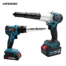 Rivet-Gun Lithium-Battery Automatic LD802 Rechargeable Aluminum/stainless-Steel Brushless