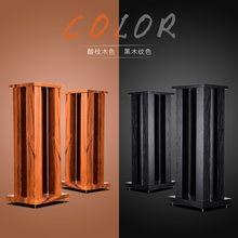 SoudArtist M5 Pair hifi Audio Floor Speaker Stands desk racks shelf