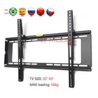 "30""55""65""60"" Big metal 60kg vesa 600x400 Panel LCD Wall Mounted tv lift mechanism bracket tilt down 15"