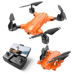 H9 RC Drone 4K HD Dual Camera Professional Aerial Photography Helicopter 360 Degree Flip Foldable Quadcopter