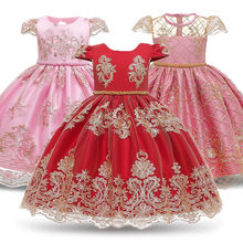 цена на Girls Princess Kids Dresses for Girls Tutu Lace Flower Embroidered Ball Gown Baby Girls Clothes Children Wedding Party Dress