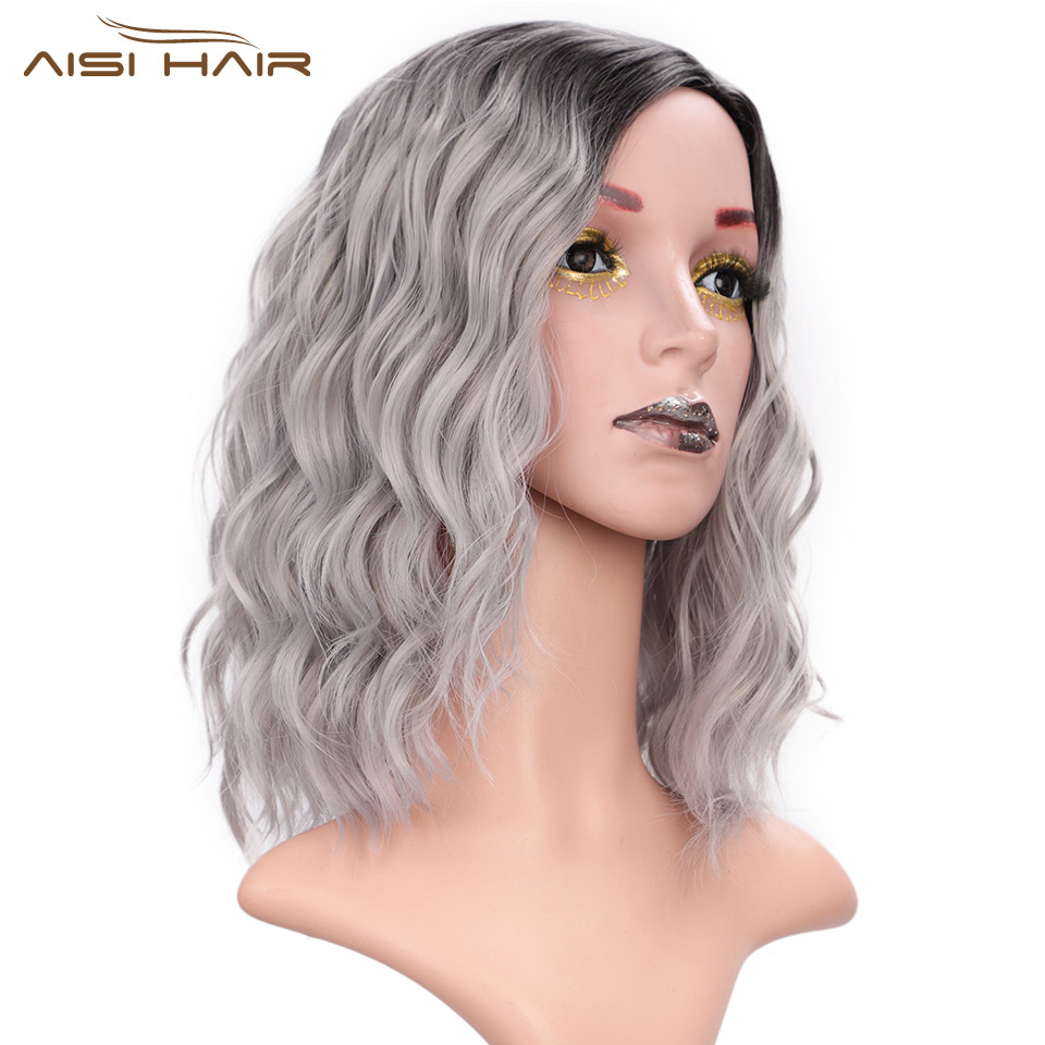 I's a wig 14'' Ombre Grey/Blonde/Pink/Purple Water Wave Synthetic Short Wigs for White /Black Women Bob Wigs can be Cosplay
