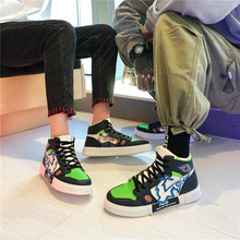 Sneakers Mens Womens Casual Vulcanized Skateboarding Shoes Lovers Breathable Sports Anime NARUTO Sneakers