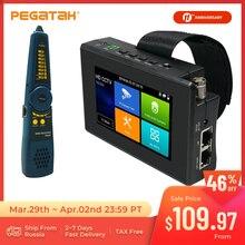 Тестер системы видеонаблюдения PEGATAH, сенсорный экран CFTV, монитор для Ip-камер, тестер IPC тестер с портом poe