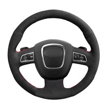 Рука Шить черная замша на заказ Чехол рулевого колеса автомобиля