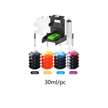 DMYON Refillable Ink Cartridge Replacement for Canon PG440 CL441 for PIXMA MG3640 MX374 MX394 MX434 MX454 MX474 MX514 MX524