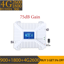 4g signal booster 900/1800/2600mhz DCS LTE GSM 2G 3G 4G Mobile Signal Booster 1800 2600 repeater 900 cellular amplifier