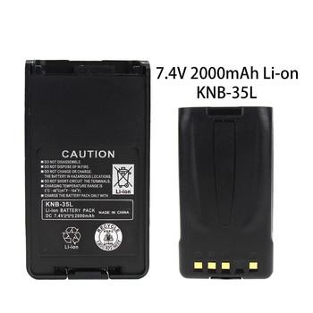 цена на KNB-35L Battery Replacement for Kenwood TK-3360, TK-3160, TK-2170, KNB-57L, TK-3173, TK-3170, TK-2360, NX-320, TK-3140, TK-2160