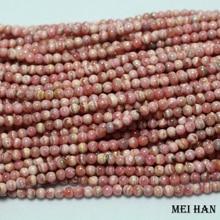 Meihan (2 нити/38 г/компл.) 5 + 0,2 мм а + натуральный бразильский родохрозит, гладкие круглые бусины россыпью, камень для ожерелья diy