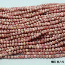 Meihan (2 strands/38g/set) 5+ 0.2mm A+ natural Argentina rhodochrosite smooth round loose beads stone for diy necklace