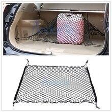 100X100 cm 리어 트럭 보관 가방 수하물 그물 후크 주최자 Dumpster Net For Toyota Land Cruiser Prado FJ 120 150 액세서리