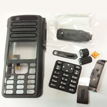 2 комплекта X верхний корпус для XIR P8660 DGP8550 запасные части корпуса